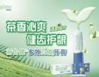 重庆市江北区安利店详细地址江北区安利产品销售安利送货热线