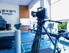 海南影视公司承接企业宣传片制作拍摄-视频制作-会议录制