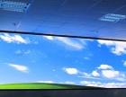八年专业LED制造经验,为您打造南阳**LED显示屏
