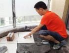 苏州园区厨卫改造 旧房翻新 水电安装