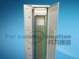 室内厂家864芯ODF光纤配线架三网合一光纤配线架