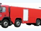 七台河二手水罐消防车生产厂家货到付款