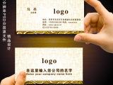 厂家印刷 商务名片定做 高端UV烫金 名片制作 订做免费设计