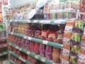 金台周边 金河尚居 百货超市 商业街卖场