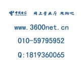 可接交换机录音系统数据统计软件无线座机电信大灵通8位固话号码