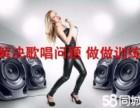 武汉零基础声乐教学发音