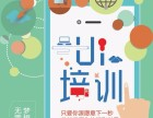 上海UI设计要学哪些技能你知道吗?