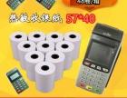 上海租赁安装POSS设备 刷卡机