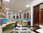 广州番禺区旧房装修翻新,写字楼装修,店铺装修