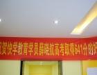 荆门艺术生文化课补习,高考集训辅导班,提分过百不是梦