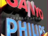 背景墙定制精工耐用高亮光不锈钢广告发光字