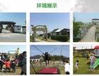 上海奉贤团建活动奉贤拓展企业团建开心体验式拓展活动