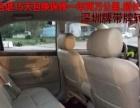 比亚迪F3R2011款1.5手动精英型免摇号买好车就到吉祥名汇二
