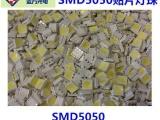 深圳蓝方光电供应LED光源0.2W蓝光LED贴片灯珠5050灯珠