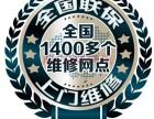 欢迎进入~武汉大金售后(网点)大金空调维修服务总部电话!
