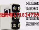 九莲宝灯游戏机技术打法電l7l-8l47-2050