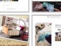 天猫淘宝店铺装修设计京东店铺装修首页详情页设计做网