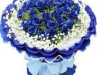 广州白云三元里鲜花配送店网上订花送花上门