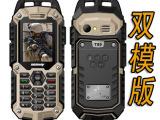 厂家批发电信手机 途耐T99 三防手机双模版 国产手机 户外手机