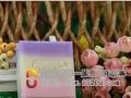 皂生活DIY手工皂店-创业原来可以这么美