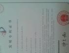 专利申请、无效、复审、诉讼