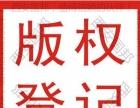 中国专利申请找西安国邦牛经理