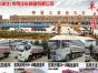 阜阳5吨-20吨的油罐车厂家低价-新车包上牌照
