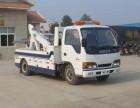 中山汽车救援高速救援道路救援拖车高速补胎