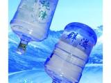 石狮景田送水-石狮娃哈哈桶装水-石狮送水联系电话-石狮桶装水