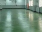漳州地坪漆 厂家 材料 防腐 防静电 复古地坪