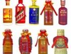 北京回收91年茅台酒价格多少.