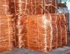 高价回收金属 铜 铁 铝 不锈钢 机械设备