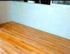 出售二手木地板复合板