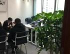 江宁区开发区地铁口写字楼出租
