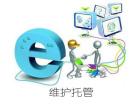 山东淄博高端网站建设价格是多少,网赢设计团队值得推荐