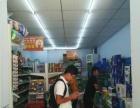 (个人发布)盈利中生活超市优价急转