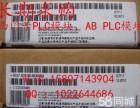 长期急需高价回收西门子PLC ABPLC等系列模块