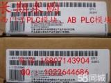 长期高价回收西门子PLC模块AB模块等工控系列模块