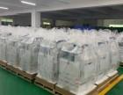 北京印管家企业办公服务有限公司