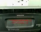 沃尔沃S80水箱,尾盖,仪表等拆车件