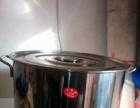 仅用过一次的45厘米白钢桶