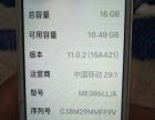苹果5九成新