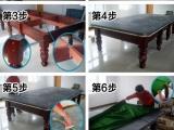 北京台球桌 台球用品 星牌台球桌维修 桌球台