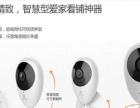 视频监控安装**信阳精彩智能科技有限公司