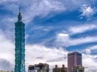 游乐美自组团恋上宝岛台湾环岛双飞八日游