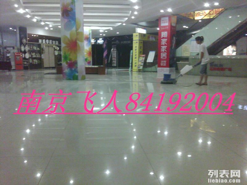 南京大理石翻新价格,南京大理石翻新公司