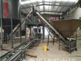 莱芜FS免拆一体板设备生产线