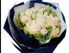 钦南鲜花免费送花到家钦州网上定鲜花预定网络花城