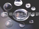 KK4||4厂家批发镜片 光学镜片 玻璃镜片 定做定制光学玻璃透