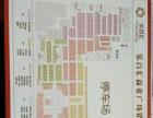 火车站乐百汇商铺 好位置 每套低于市场价8万抓紧